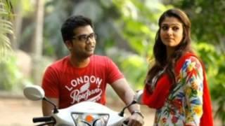 Idhu Namma Aalu - New Tamil Movie