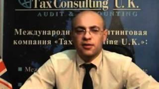 Оффшоры Гонконга: практика и налоги(Оффшоры Гонконга: практика и налоги - директор московского офиса Tax Consulting UK Эдуард Савуляк., 2011-11-11T15:53:38.000Z)