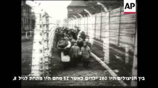 צילומים משחרור מחנה השמדה אושוויץ - עם כתוביות