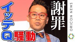 チャンネル登録:https://goo.gl/U4Waal お笑い芸人の宮川大輔が22日、...