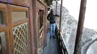 The China Adventure!