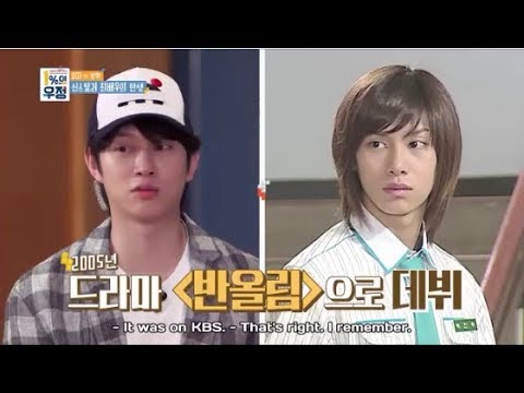 """[ENG] HEECHUL """"what is acting for him"""""""