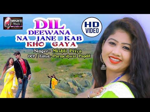 Mishti Priya 2019 Superhit Romantic Love Song -- Dil Deewana
