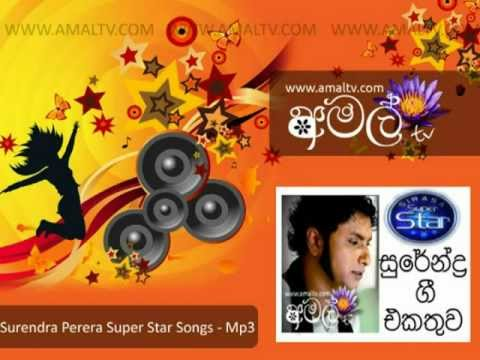 Surendra Perera - Super Star Songs - Mp3 - WWW.AMALTV.COM