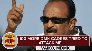 100 more DMK Cadres tried to attack Me : Vaiko, MDMK Chief – Thanthi Tv