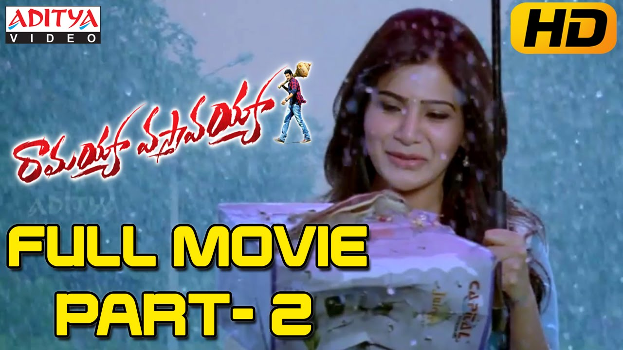 ramayya vasthavayya telugu movie part 2/12 - jr.ntr,samantha,shruti