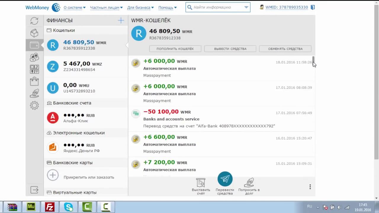 Автоматическая Система Заработка 600 Рублей | Автоматическая Система Заработка