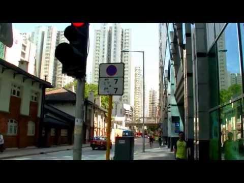 2017 香港自由行 - 炮台山港鐵站步行往香港麗東及富薈炮台山酒店iclub Fortress Hill Hotel