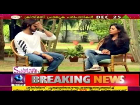 Chat With Sreesanth | 25th December 2016
