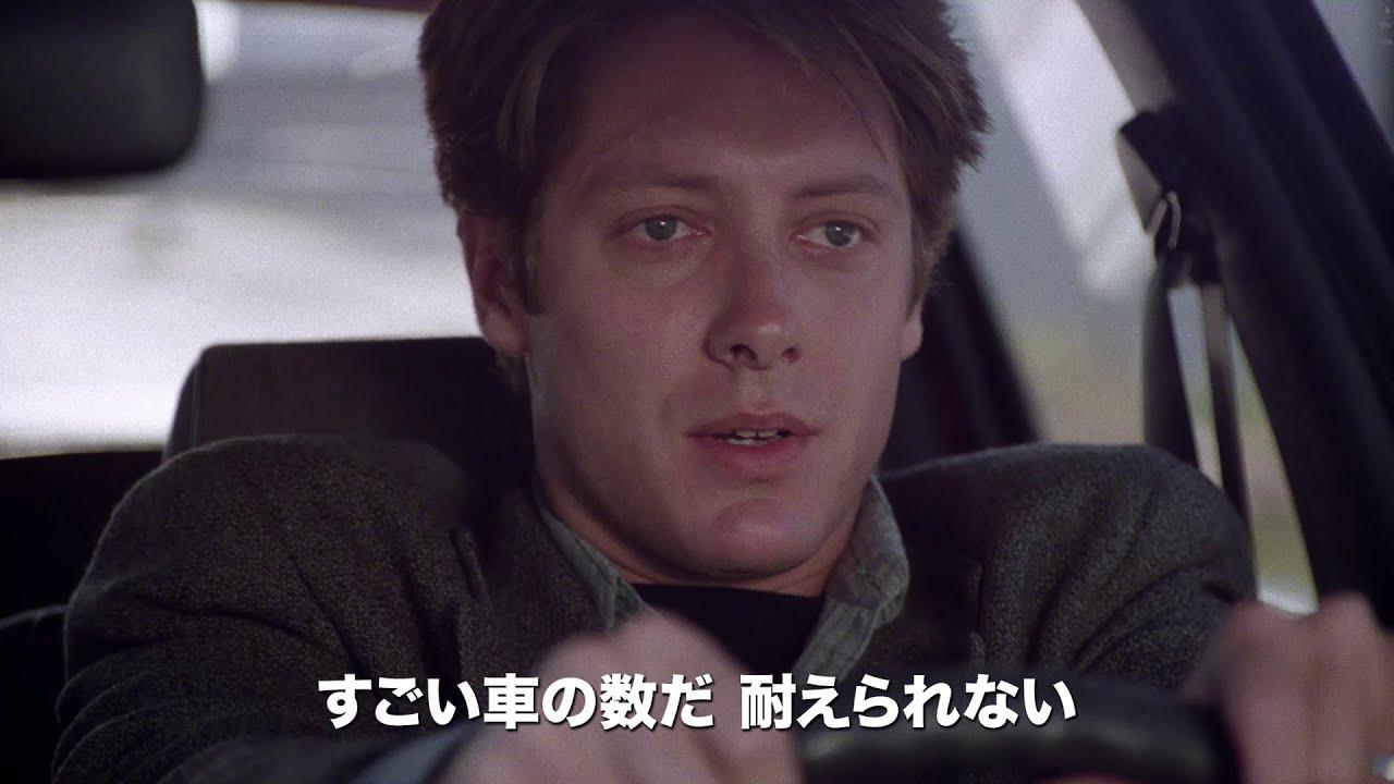 『クラッシュ 4K無修正版』予告編