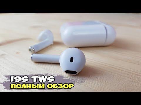 Бездротові Bluetooth-навушники i 9S TWS BLTH з док-станцією (87563865457)