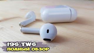 Наушники i9s TWS: добротный звук и стиль Apple