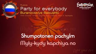 "Buranovskiye Babushki - ""Party For Everybody"" (Russia) - [Instrumental version]"
