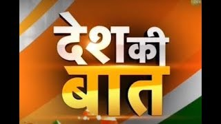 Desh Ki Baat: PM Narendra Modi gives a call for new, strong, unified India