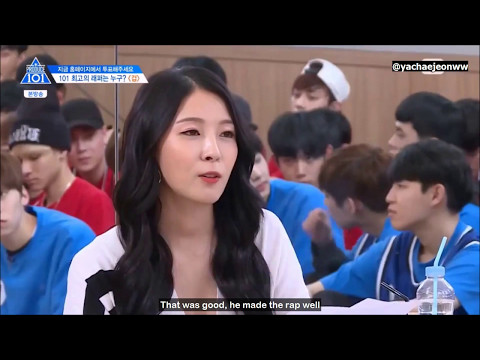 [ENG SUB] PRODUCE101 Season 2 EP.6 | Fear Team Performance cut 2/4