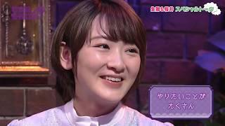 5月6日の乃木坂46showです。 良かったらチャンネル登録&高評価よろしく...