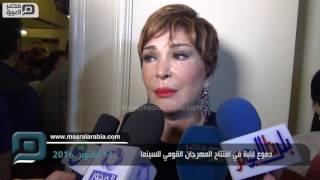 مصر العربية | دموع لبلبة في افتتاح المهرجان القومي للسينما