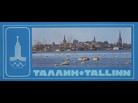 Retro Tallinn / Советский Таллин / Nõukogude Tallinn 75-91