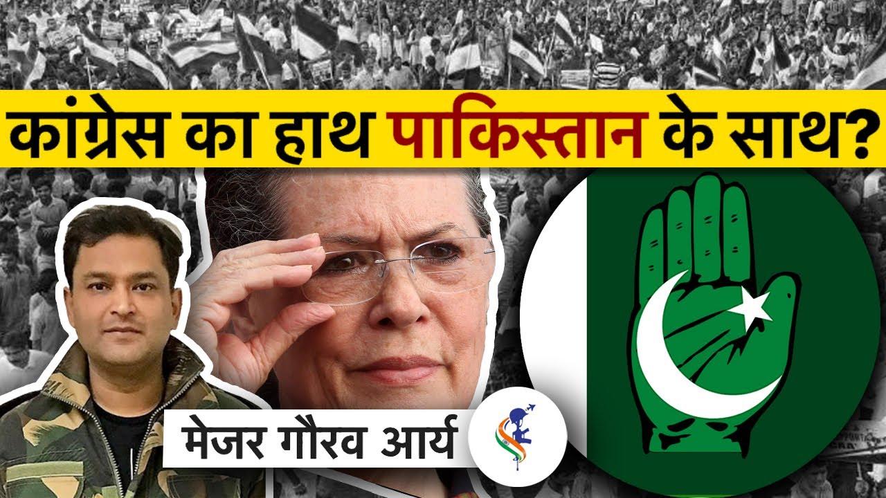 Q&A with Major Gaurav Arya on Congress & Left Wing Media
