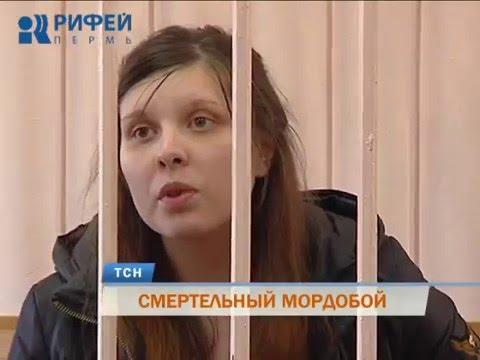 Жена привела молодую мужу, девушка узбекская хорошего секс показать