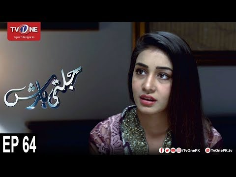 Jalti Barish | Episode 64 | TV One Drama | 29th January 2018