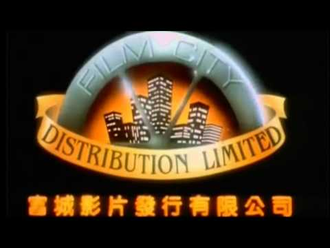 Film City Distribution Limited/Super Class Production Limited (1994) logos