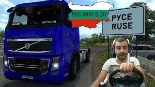 Русе-Монтана Euro Truck Simulator 2 PRO MOD 2.30
