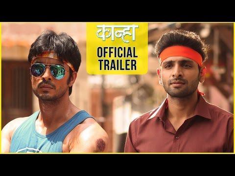 Kanha Official Trailer | Vaibbhav Tatwawdi...