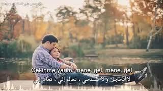 #أجمل اغنية تركية #ساكن مايروم #مترجمة للعربي