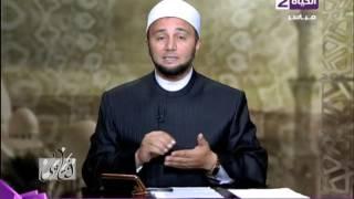 داعية إسلامي: «الحلم» ليس شرطا بعد صلاة الاستخارة.. فيديو