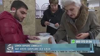 Çirkin Erməni lobbiçiliyi - atv xəbər