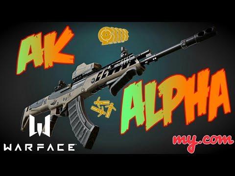 WARFACE | AK ALPHA! El arma de ABSOLUTE POWER [Gameplay en Español 1080p 60fps] thumbnail