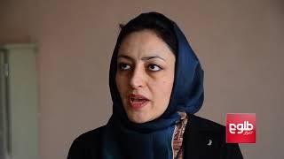شهروندان کشور از نشست «روند کابل» چی میدانند و چی انتظار دارند