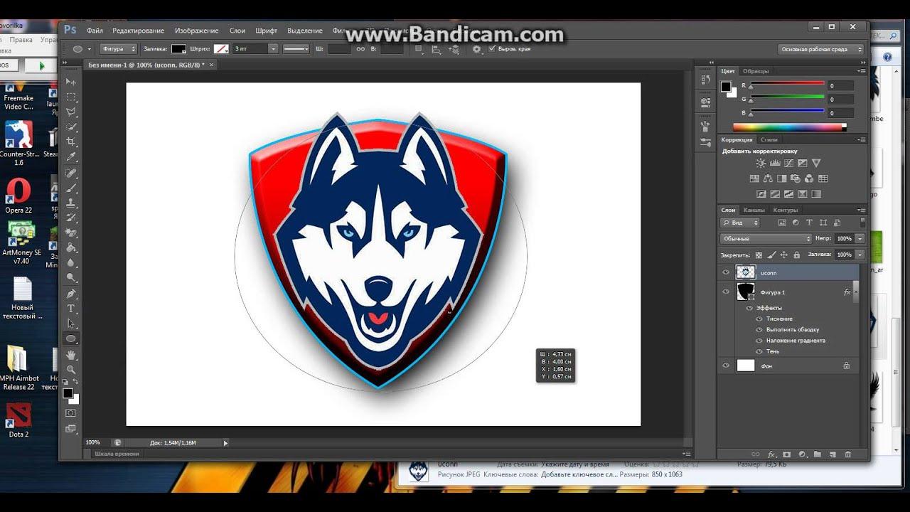 Как сделать логотип клана (Фотошоп CS6 ...: www.youtube.com/watch?v=8jc-qYFjg3w