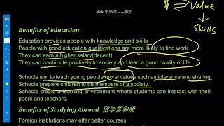 雅思大作文教育1