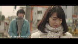 『ぼく明日』| https://youtu.be/8jc8-K9GohE 監督:三木孝浩 原作:七...