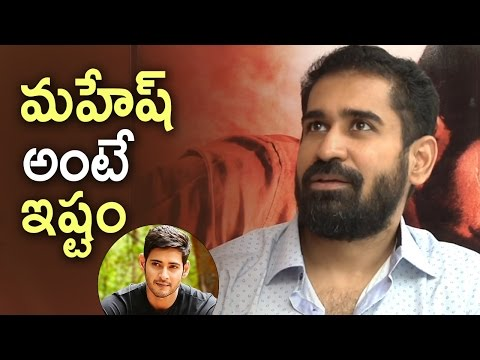 Mahesh Babu Is My Favorite Hero Says Vijay Antony | Allu Arjun | Rana | TFPC