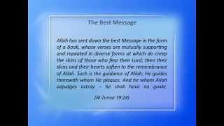 Al Tarteel: Lesson 48  (English)