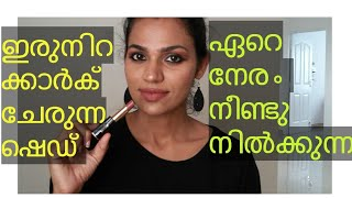 Purplle ultra hd lipstick best shades for deeper medium skin tone