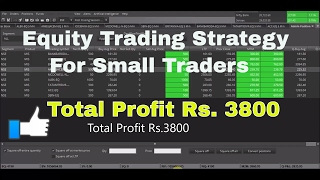 Equity Intraday Trading Method | NSE