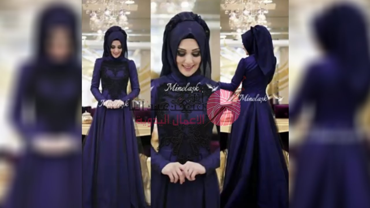 b78e4d141a605  ملابس محجبات تركية خيالية و رائعة 2017   New Turkish veiled dresses -  YouTube