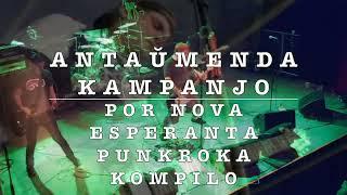 Esperanto Subgrunde 2  –  Varbanonco / Trailer