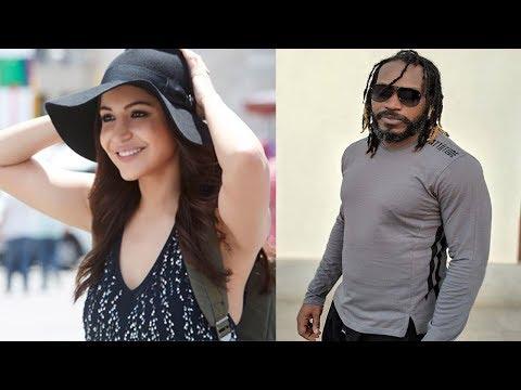 আনুশকা শর্মাকে নিয়ে একি বললেন ক্রিস গেইল !! Anushka Sharma with Chris Gayle