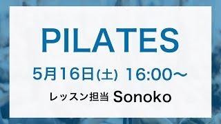 zenplace#ゼンプレイス#pilates #ピラティス #yoga #ヨガ#エクササイズ#家でできる#マインドフルネス #瞑想 #リハビリ#stayhome#トレーニング#筋膜リリース.