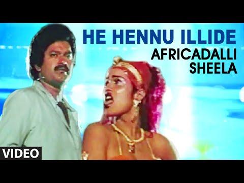 He Hennu Illide Video Song I Africadalli Sheela I Charanraj Sheela