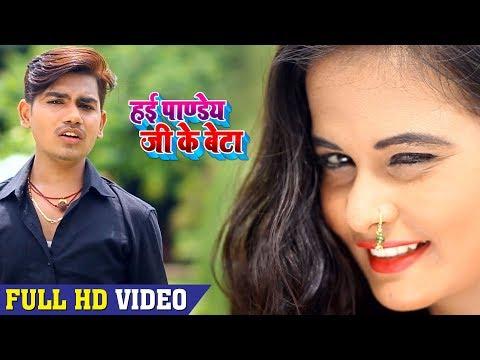 Himanshu Pandey & Amrita Dixit का NEW #VIDEO_SONG - लभर से हमरा धांगा जईबs - Bhojpuri Songs 2018