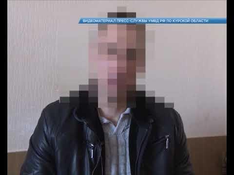 В Курске устанавливают подробности происшествия в доме на Бойцов 9-ой Дивизии