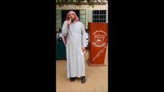 في فضل العلم / محاضرة في ثانوية الاتحاد الإسلامي في بانجول - غامبيا