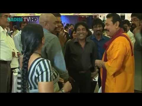 Bandu Samarasinghe joking with President Mahinda Rajapakse at artists dinner බන්දුගේ ජෝක්