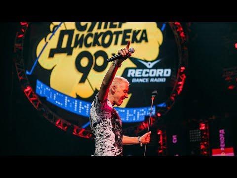Cупердискотека 90 х Saint Petersburg 2016 – Aftermovie   Radio Record   OZ VISION